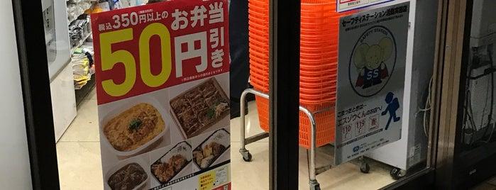 セブンイレブン 松戸駅前店 is one of 田舎のランドマークコンビ二@千葉・東金基点.