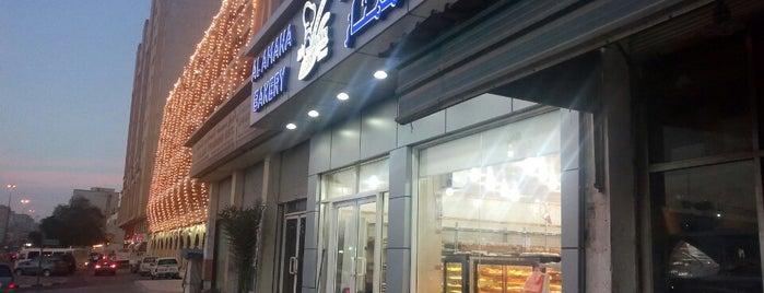 Al Amana Bakery فرن الامانة الممتاز is one of ToonC'un Kaydettiği Mekanlar.