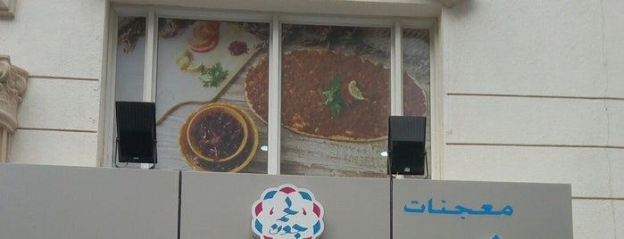 Lahmajun turkish is one of Lugares favoritos de ToonC.