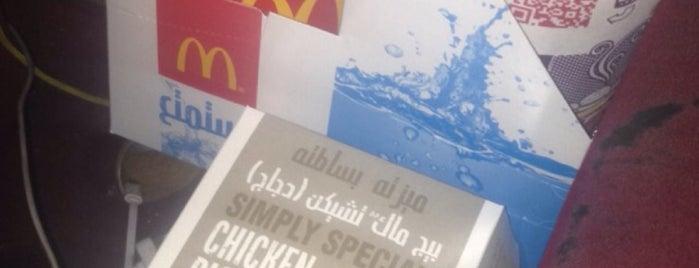 McDonald's is one of Posti che sono piaciuti a Hamad.