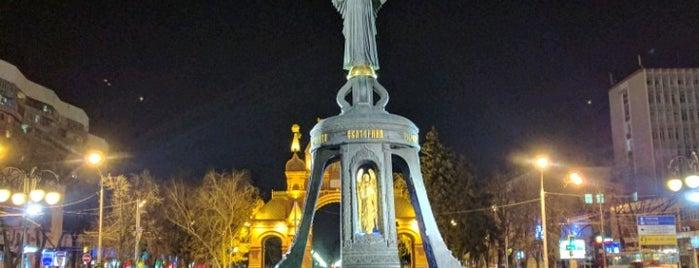 Чёрная Екатерина is one of Краснодар.