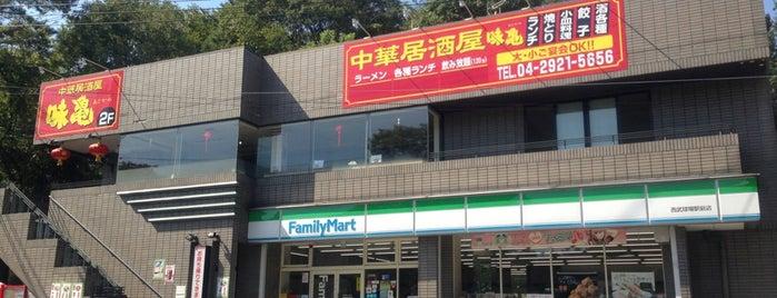 FamilyMart is one of Tの世界.