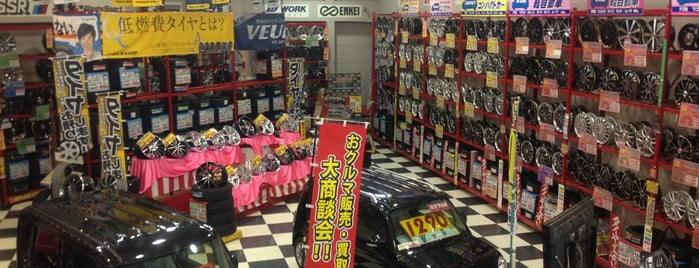 Super Autobacs is one of Tの世界.