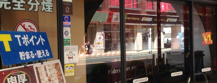 Lotteria is one of Tの世界.