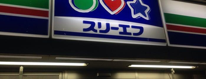 Three-F is one of Tの世界.