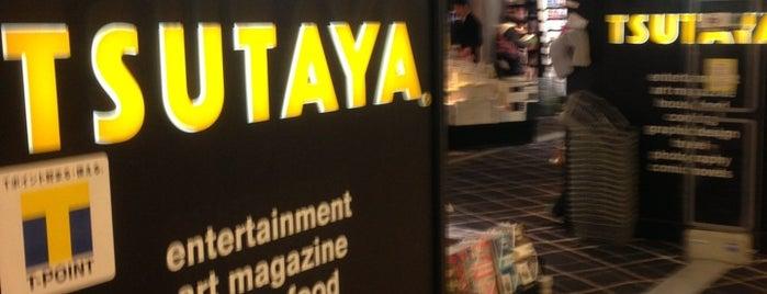 TSUTAYA is one of 空港 ラウンジ.
