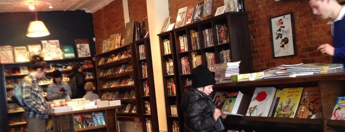 Bergen Street Comics is one of The Park Slope List by Urban Compass.