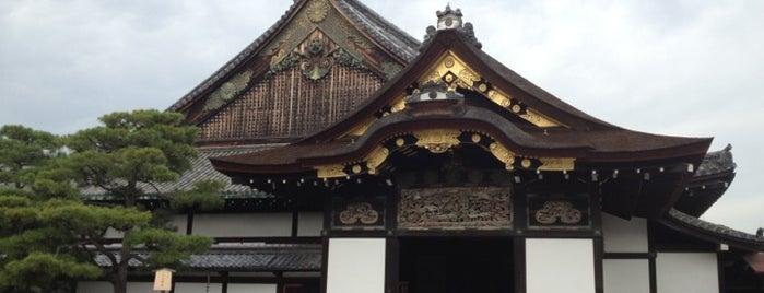 ปราสาทนิโจ is one of Kyoto.