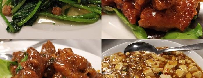 restoran ipoh 新怡保饭店 is one of Ipoh.