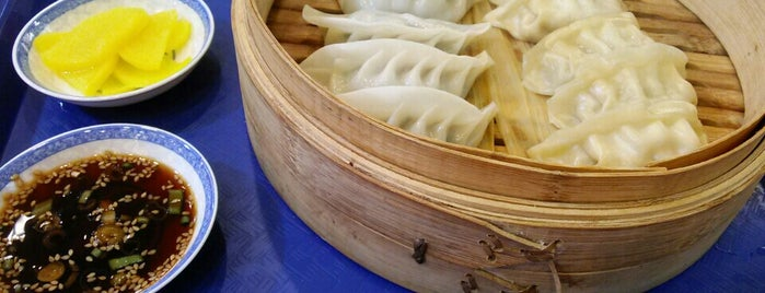 O'hana Dumpling is one of Russ's Liked Places.