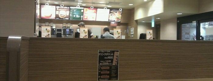 Lotteria is one of Tempat yang Disukai Masahiro.