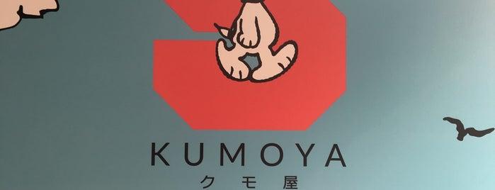 Kumoya is one of Singapore 2019.