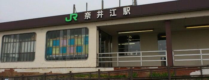 Naie Station is one of JR 홋카이도역 (JR 北海道地方の駅).