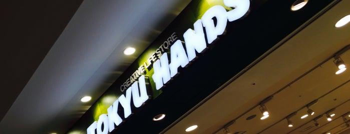 Tokyu Hands is one of Tokyo.