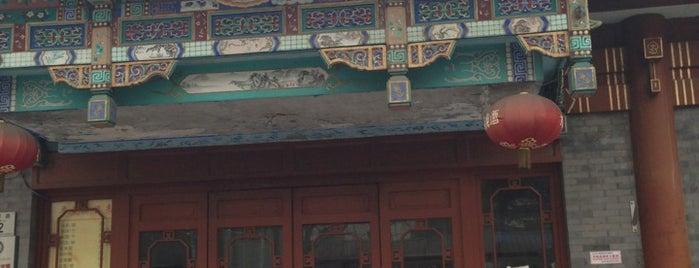 陈寔卤煮小肠 is one of Pelin'in Beğendiği Mekanlar.