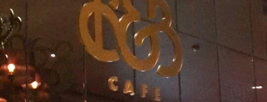 R&B Cafe is one of Baku.