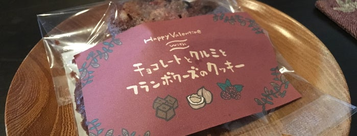 FusukuCoffee is one of 大人が行きたいうまい店2 福岡.
