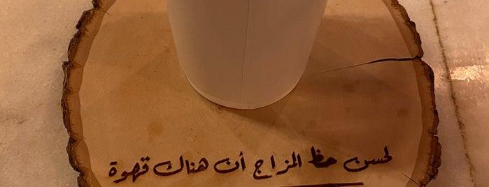 Mykonos Specialty Coffee is one of Riyadh.