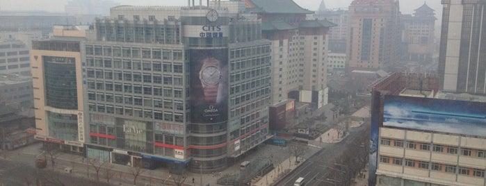 Regent Beijing is one of Hotels.