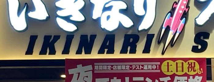 Ikinari Steak is one of Tempat yang Disukai 高井.