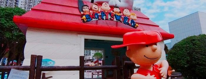 スヌーピーワールド is one of Hongkong.