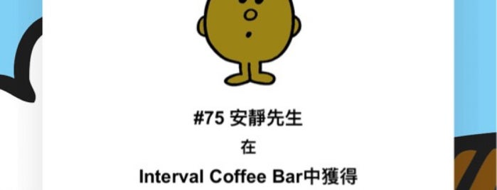 Interval Coffee Bar is one of Hong Kong.