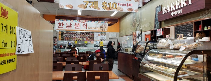 Han Nam Mart is one of Cynthiaさんのお気に入りスポット.