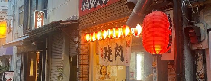 肉のスタミナ屋 is one of 行ってみたい2.