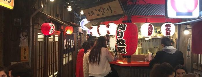 Kodawari Ramen is one of restos etc.