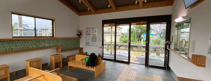 磐城浅川駅 is one of JR 미나미토호쿠지방역 (JR 南東北地方の駅).