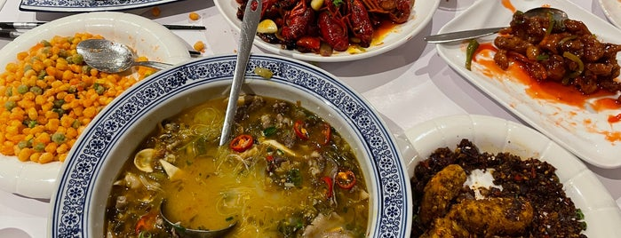 Sichuan House is one of Wishlist.