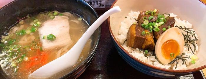 たいよう食堂 is one of Hideさんの保存済みスポット.