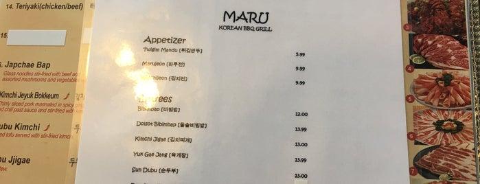 Maru is one of Lugares favoritos de Steve.