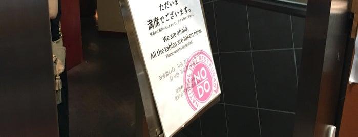 Natural Diet Restaurant NODO is one of When in Japan.
