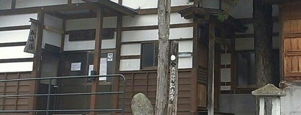 湯ノ花温泉 弘法の湯 is one of papecco2017さんのお気に入りスポット.