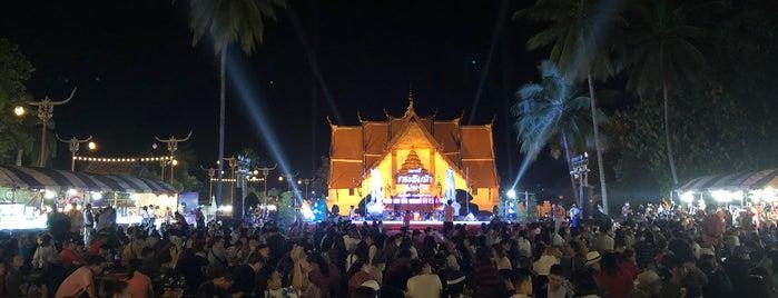 Kuang Mueng Nan is one of พะเยา แพร่ น่าน อุตรดิตถ์.