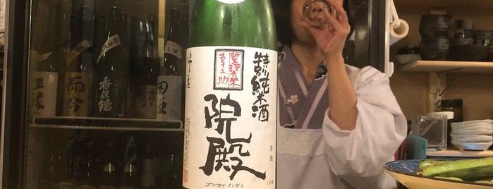 Kiyoi is one of Cool Tokyo Bars.