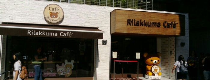 Rilakkuma Cafe is one of Places to go in Taiwan :D.