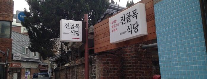 진골목식당 is one of 대구 근대사골목.