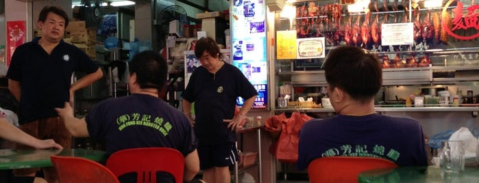 Hua Fong Kee Roasted Duck is one of SG Food Places.