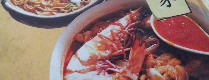 T&T Prawn Mee Shop (蝦麵之家) is one of Penang | Eats.