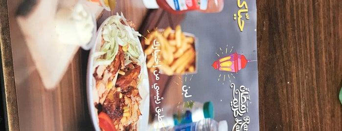 Shawarmasters is one of Riyadh.