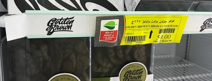Alothaim Market is one of Boshraさんのお気に入りスポット.