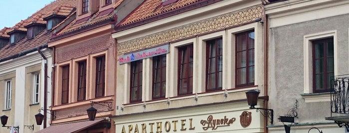 Aparthotel Sandomierz is one of Ems : понравившиеся места.