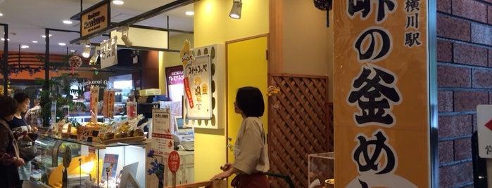 横川SA (下り) is one of Orte, die TERRA gefallen.