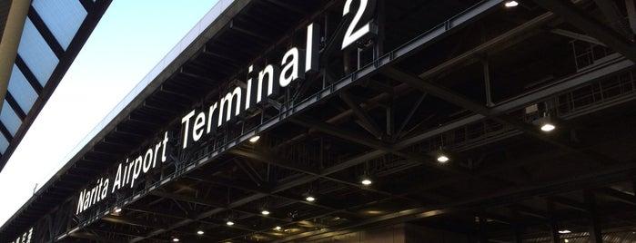 Observation Deck - Terminal 2 is one of Orte, die TERRA gefallen.