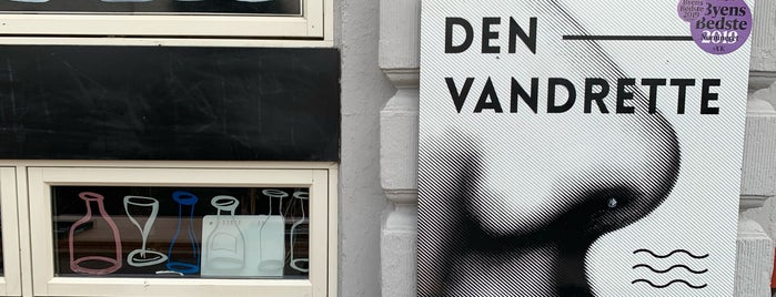 Den Vandrette is one of Copenhagen To-Do!.