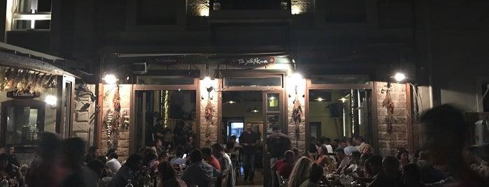 Τα Χάλκινα is one of Tempat yang Disukai Jus.