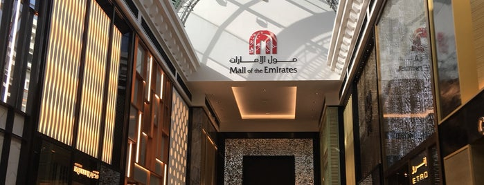Mall of the Emirates is one of Tempat yang Disukai Jus.