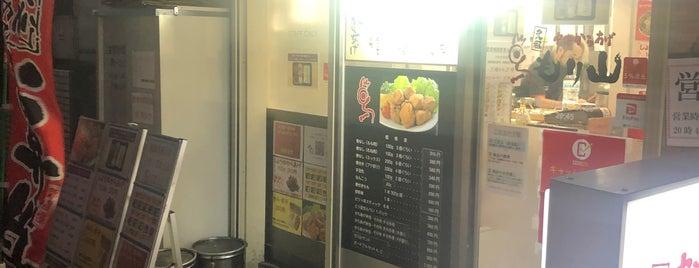 Nakatsu Karaage Moriyama is one of Tempat yang Disukai まるめん@下級底辺SOCIO.